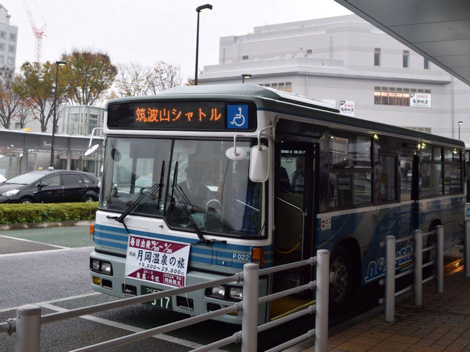 「筑波山」へのアクセスも完ぺき!