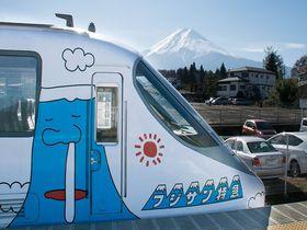 山梨「富士急行線」のとびっきり楽しい列車で富士山に会いに行こう!|山梨県|トラベルjp<たびねす>