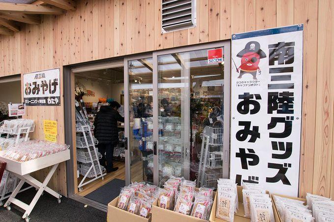 「ステーショナリー・雑貨・お土産・書籍」ゾーン