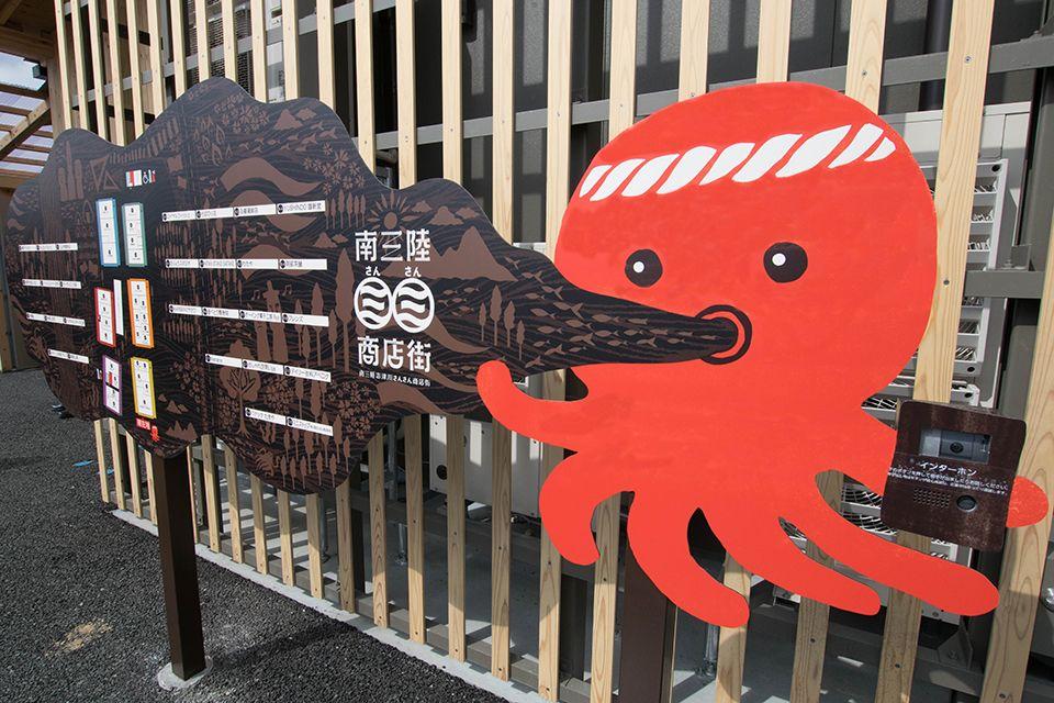 「隈研吾」氏デザイン!宮城「南三陸志津川さんさん商店街」の魅力をたっぷりご紹介!