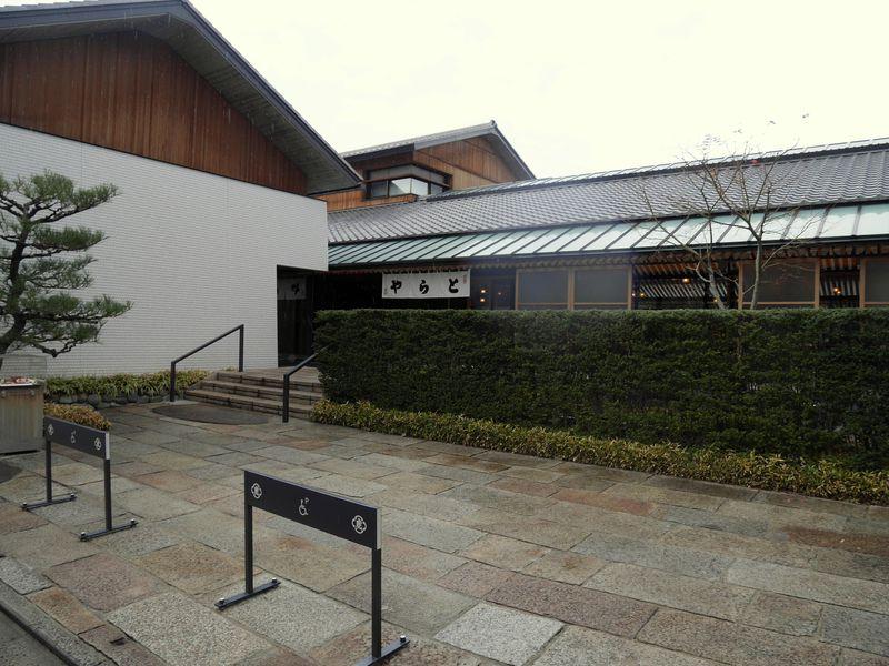 京都御苑すぐ近く、ほっこり大人のお茶の時間。虎屋京都菓寮