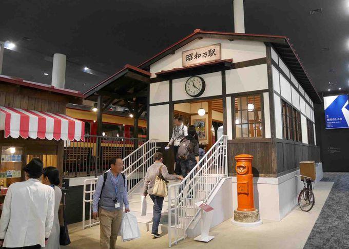 本館一階は、鉄道のあゆみ、車輌のしくみ、鉄道の施設をテーマにしたエリア。