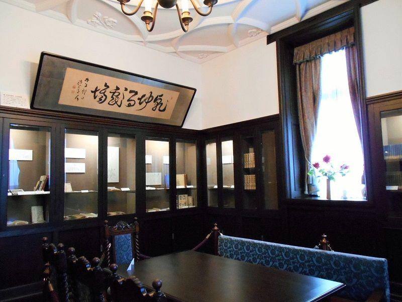 貴賓室として作られた逍遙記念室にも、あの名句が!