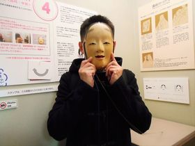 能面体験も!新宿区・早稲田大学演劇博物館の見どころはココ
