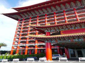 誰もがびっくり!絶景と極上のホテル「台北圓山大飯店」