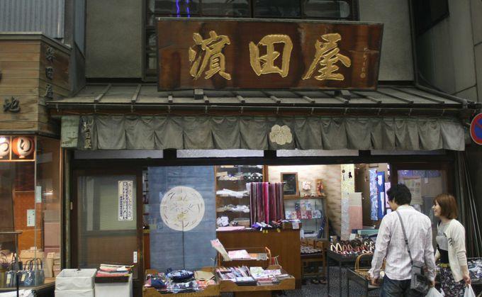 90年前から営業している呉服店を発見!!