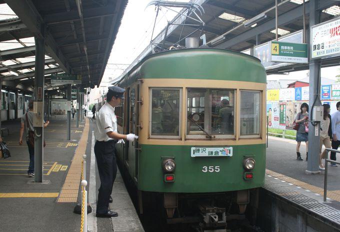 なんと、江ノ電の歴史は110年!!