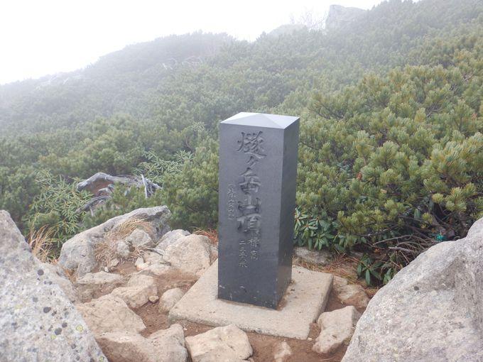 頂上は俎�ー(まないたぐら)標高2346メートルと柴安�ー(しばやすぐら)標高2356メートル