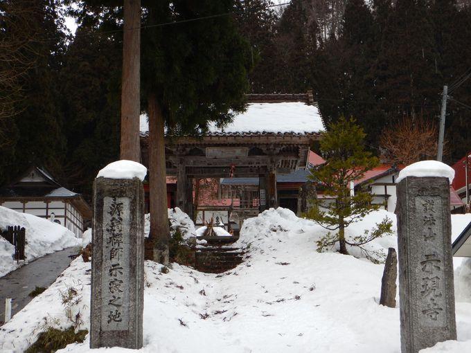 温泉と縁深い湯元の禅寺「示現寺」と郷土の偉人「瓜生岩子」