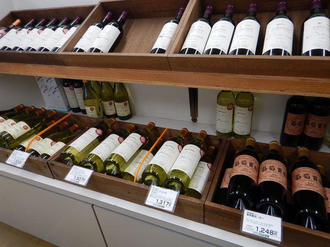 新鮮野菜やワイン、信州土産も販売する「たてしな自由農園」