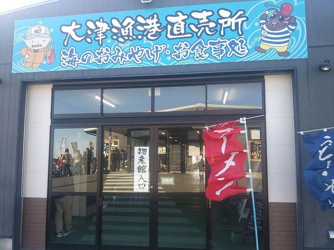 東日本大震災の津波被害から復活