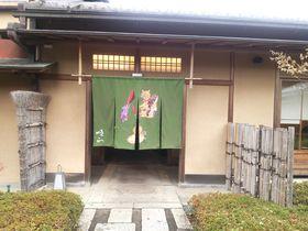 京名物・南禅寺の湯豆腐を名店「南禅寺 順正」の特別な席で!|京都府|トラベルjp<たびねす>