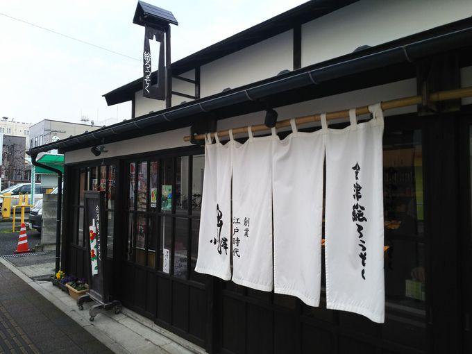 江戸時代から続く老舗の伝統工芸品「絵ろうそく」