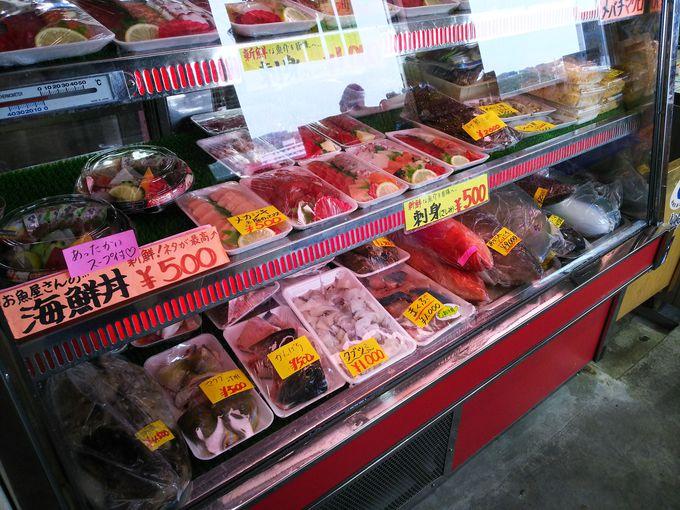 3日目:沖縄天ぷらで有名な「奥武島」は海鮮丼もおすすめ