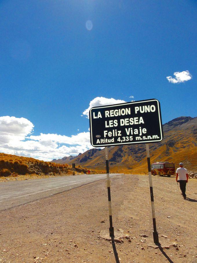 標高4335mのラ・ラヤ峠