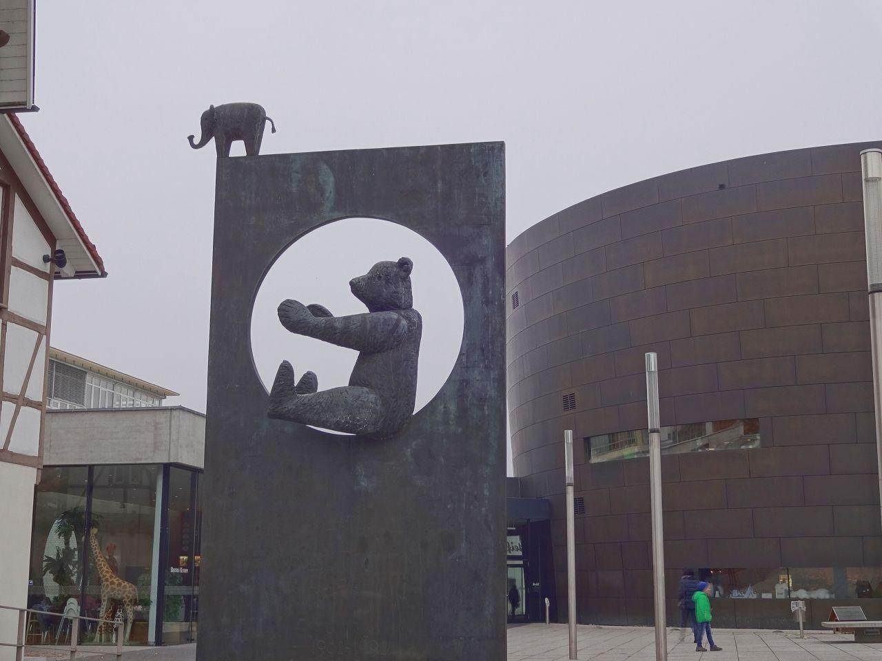 さぁ、シュタイフ・ミュージアムへ!