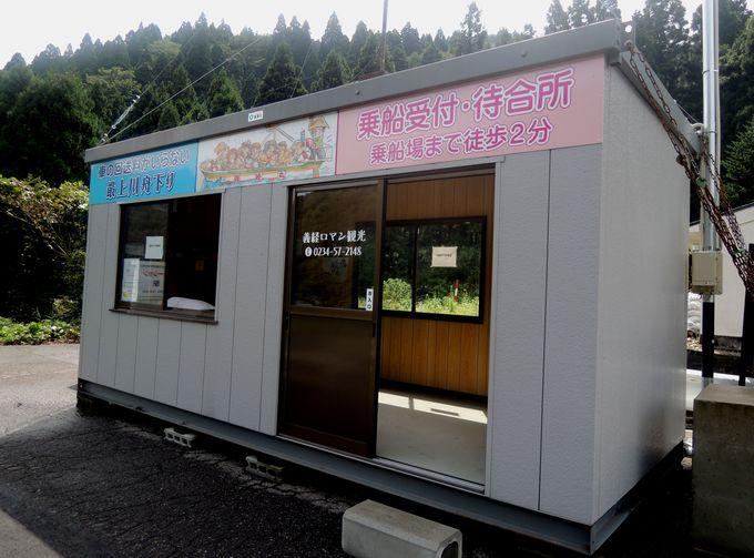仙人堂の最寄駅は縁結びステーション・高屋駅
