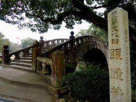 眼鏡橋がある長崎県「諫早公園」!国指定天然記念物と歴史を堪能しよう|長崎県|トラベルjp<たびねす>