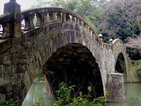 もうひとつの眼鏡橋が見られる!長崎の「諫早公園」で歴史と天然記念物の自然を堪能しよう|長崎県|トラベルjp<たびねす>