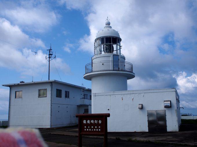 日本の灯台50選「龍飛崎灯台」は津軽海峡のシンボル