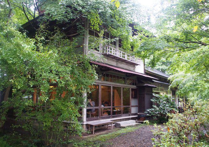 今はオシャレなカフェになっている「大松沢家庭園」