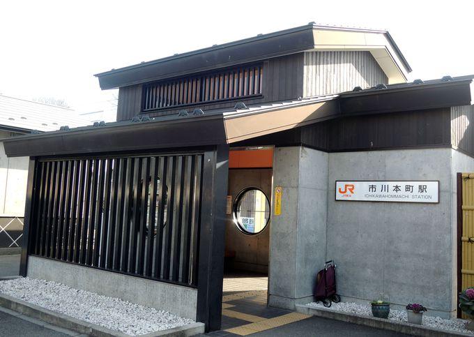 市川本町駅でゴール!!