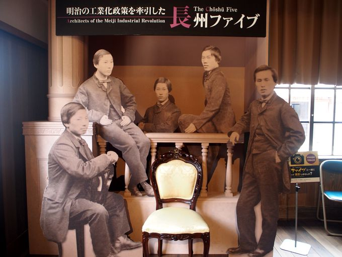 歴史ファン歓喜!萩・明倫学舎の2号館を歩く