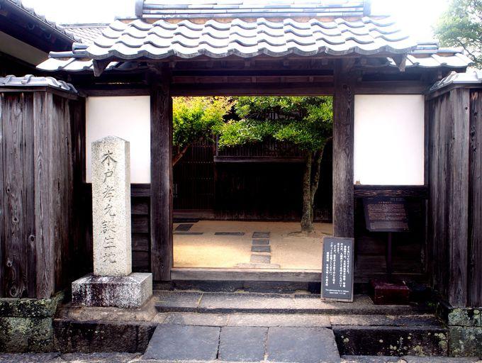 キモノスタイルカフェは萩城下町入口の江戸屋横丁にあり!