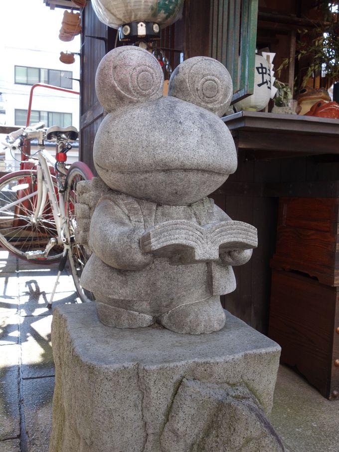 蛙がメインキャラクター