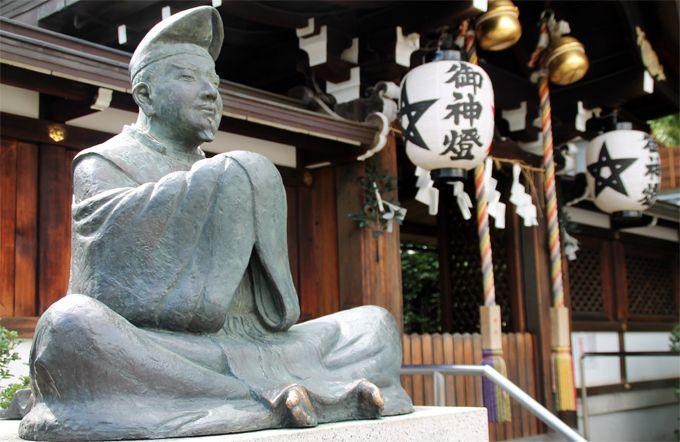 1.晴明神社