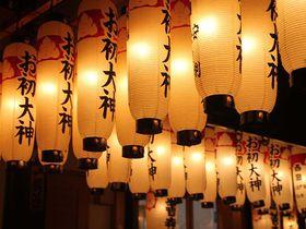幻想的で幽玄!お参りもできる夜景スポット、大阪「法善寺 水掛不動」