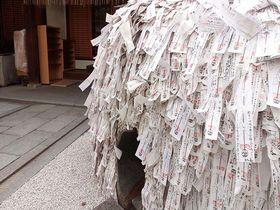 秘伝!京都「安井金比羅宮」で正しい縁切りと縁結び