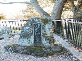 悪僧ここに眠る!?奈良「隆光大僧正の墓石」と消えた「超昇寺」