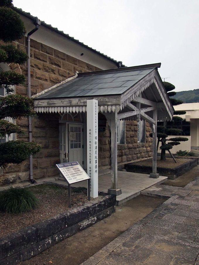 世知原の観光資源のことなら何でもOK。世知原炭鉱資料館。
