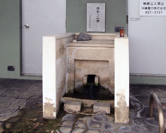 沖縄の水の歴史を今に伝える湧水「ウティンダ」と「ウッカガー」