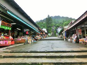 白虎隊最期の地。福島県会津若松「飯盛山」に登る|福島県|トラベルjp<たびねす>