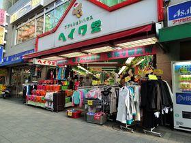創作意欲を刺激する!東京・日暮里繊維街はあらゆる材料がそろう場所|東京都|トラベルjp<たびねす>
