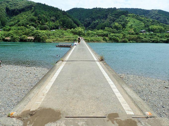 アクセスが良いのに穴場の「三里沈下橋」