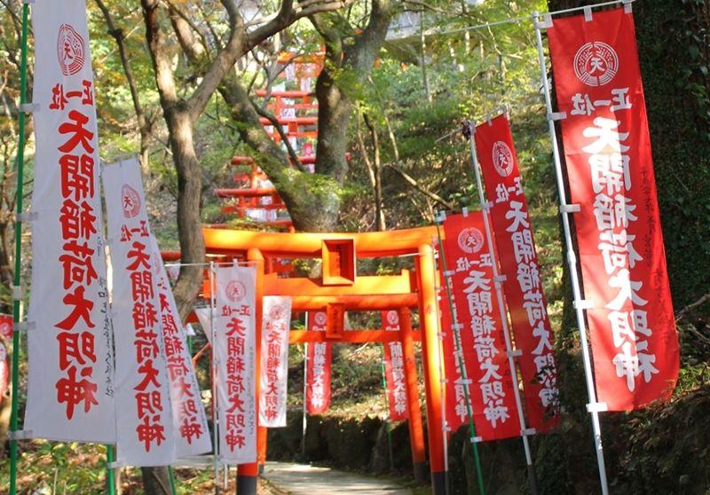 太宰府の隠れパワースポット「天開稲荷神社」で天運招来