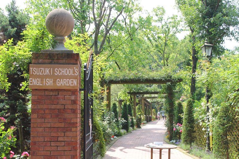 まるで英国の庭園!太宰府市・日本経済大学「イングリッシュ・ガーデン」
