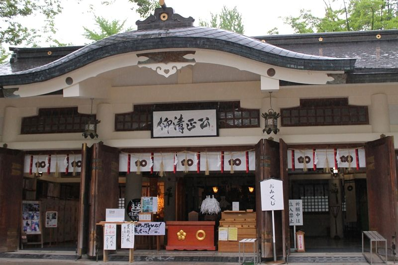 「加藤清正公(セイショコさん)」を祀る加藤神社