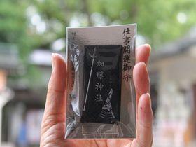がまだせ熊本!熊本城本丸「加藤神社」で復興祈願