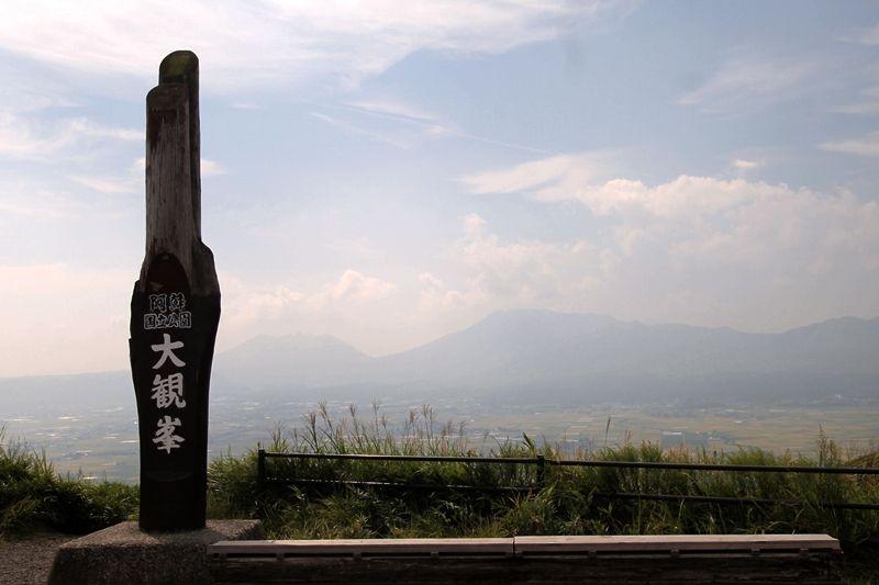 「あの山スゲェ!」阿蘇五岳撮影ポイント