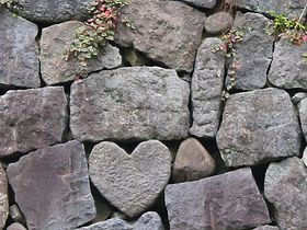 女子が絶対見たい!長崎市「眼鏡橋」ハートストーン攻略法|長崎県|トラベルjp<たびねす>