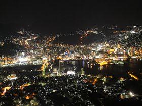キラキラ夜景を無料で楽しめる!長崎市「稲佐山山頂展望台」で素敵な夜を|長崎県|トラベルjp<たびねす>