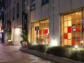 アクセス至便!「ヴィラフォンテーヌ東京茅場町」はお手頃価格で広くて快適なホテル|東京都|トラベルjp<たびねす>