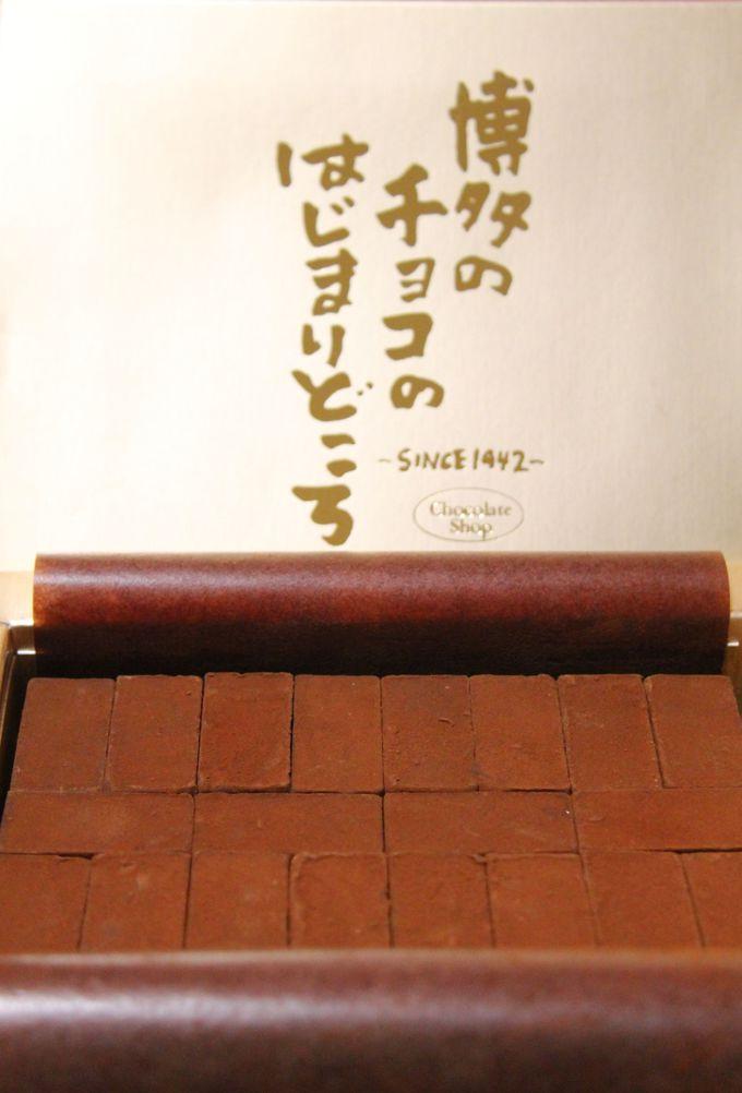 とろーり生チョコ「博多の石畳」JR博多駅や天神でも買えるとよ