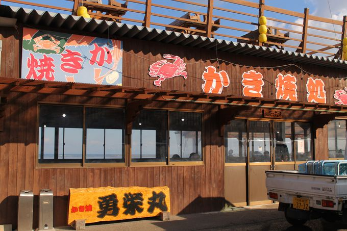 「かき焼き 勇栄丸」は、漁師さん直営の牡蠣小屋