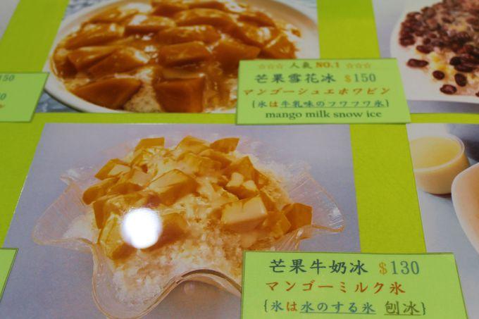 写真入り日本語メニューで、注文楽々!
