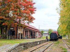新名物クマヤキも!北海道「相生鉄道公園」は郷愁の癒し空間